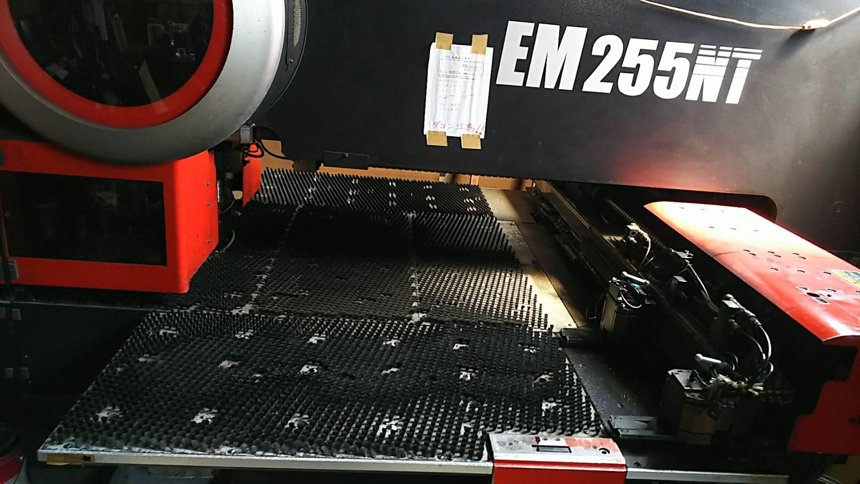 EM255 (3)
